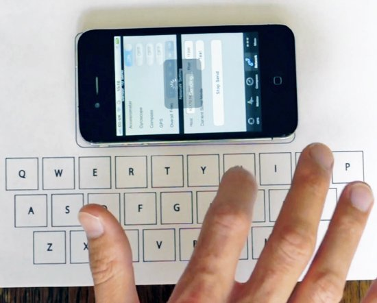 Vibratim Virtual Keyboard